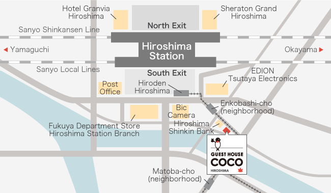 AccessGUEST HOUSE COCO HIROSHIMA