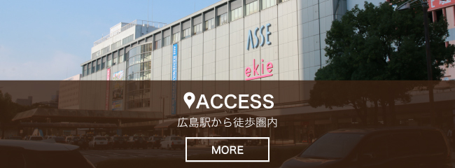 Access Walking distance from Hiroshima Station